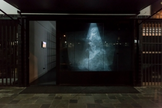 Wallace Lino Valente – exposição Entre Céus, nadeCurators
